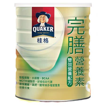【桂格完膳雙效營養素均衡配方850gX2罐】加贈3包