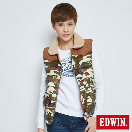 EDWIN 小圓領羽絨背心-女-迷彩色