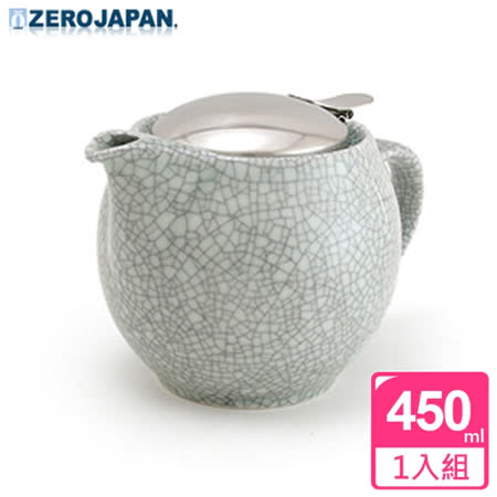 【ZERO JAPAN】冰裂典藏青瓷不鏽鋼蓋壺450cc