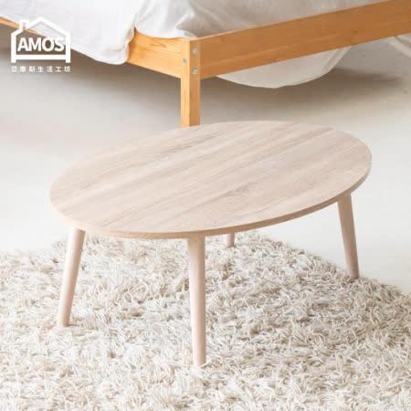 打造無印風<br>美學圓形和室桌