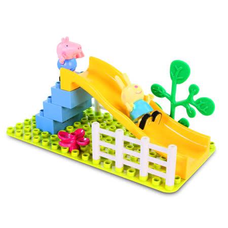 【粉紅豬小妹】積木系列-溜滑梯遊戲組 PE06031