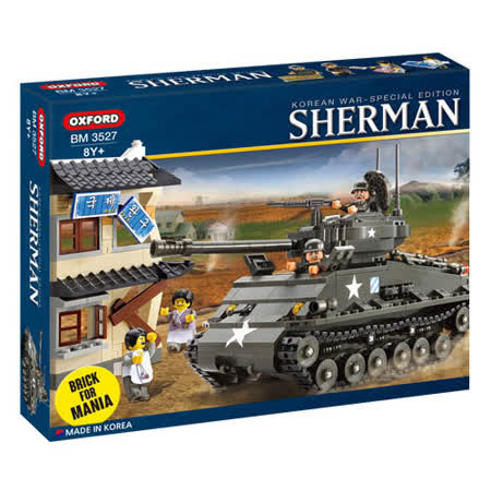 【OXFORD BLOCK】軍事系列積木組-雪曼坦克車積木組 BM3527