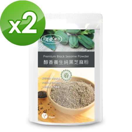 【樸優樂活】100%無糖醇香黑芝麻粉(400g/包)x2件組