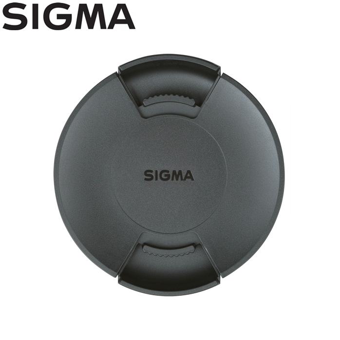 適馬Sigma原廠55mm鏡頭蓋LCF-55 III鏡頭蓋