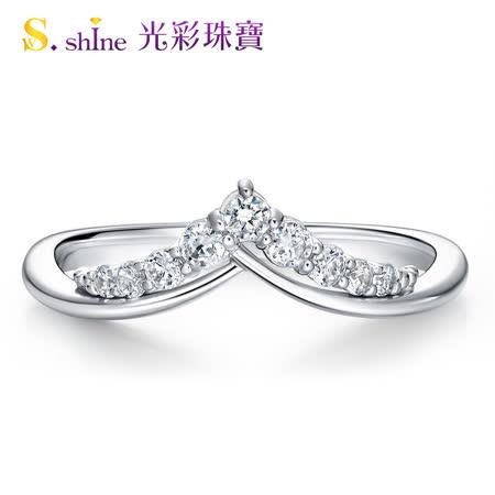 【光彩珠寶】婚戒 18K金結婚戒指 女戒 經典真愛