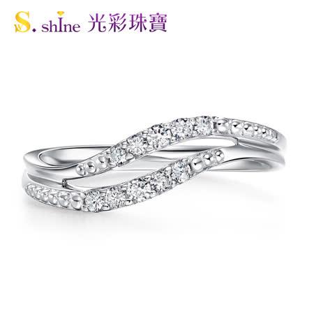 【光彩珠寶】婚戒 18K金結婚戒指 女戒 香榭美人