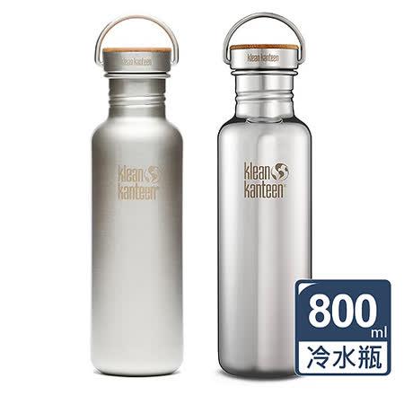 美國Klean Kanteen竹片鋼蓋不鏽鋼冷水瓶800ml(任選)