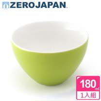 【ZERO JAPAN】典藏之星杯(青草綠)180cc