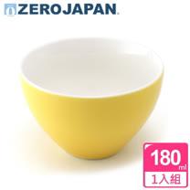 【ZERO JAPAN】典藏之星杯(甜椒黃)180cc