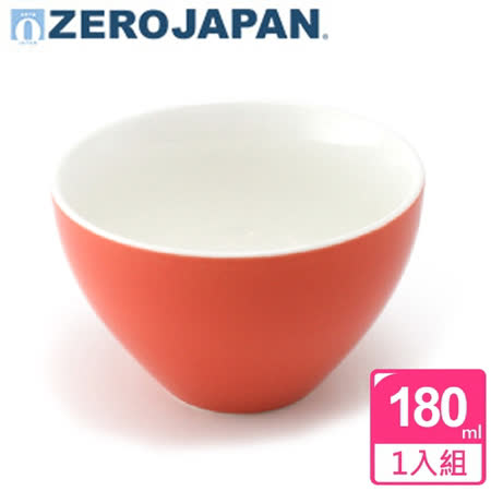 【ZERO JAPAN】典藏之星杯(蘿蔔紅)180cc