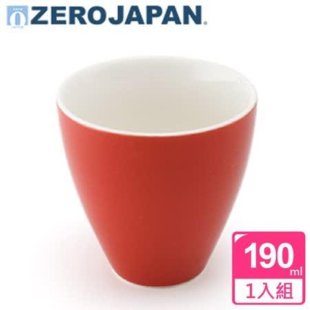 【ZERO JAPAN】典藏之星杯(番茄紅)190cc
