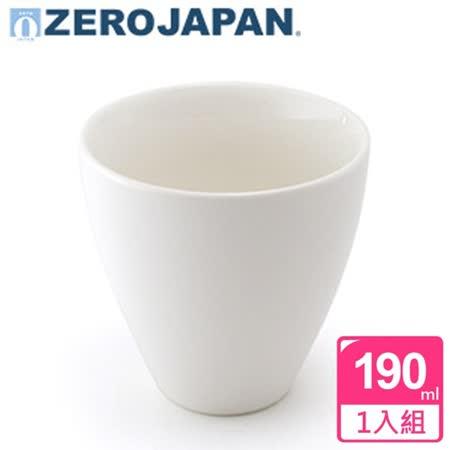 【ZERO JAPAN】典藏之星杯(白)190cc