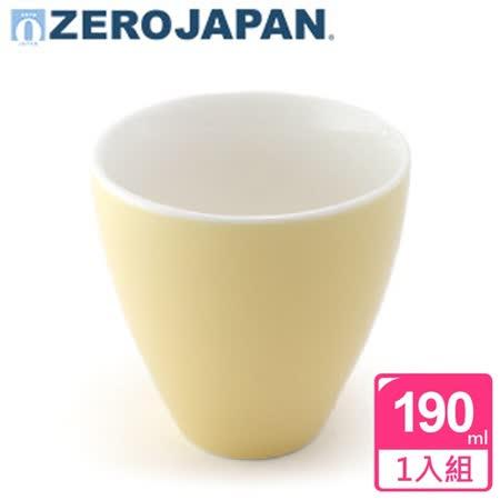 【ZERO JAPAN】典藏之星杯(香蕉黃)190cc