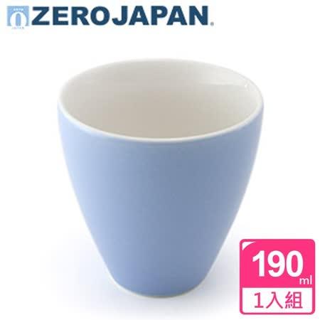 【ZERO JAPAN】典藏之星杯(藍莓牛奶)190cc