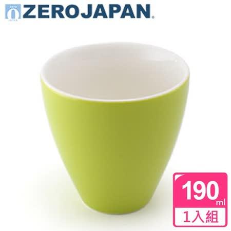 【ZERO JAPAN】典藏之星杯(青草綠)190cc
