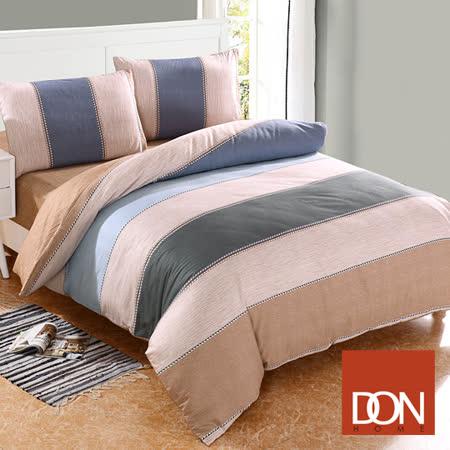 《DON諾亞方舟》加大四件式純棉兩用被床包組