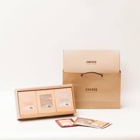 【亞格 福爾摩沙農場】共善精品咖啡禮盒