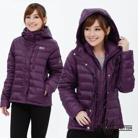 【遊遍天下】女款假二件式JIS90%羽絨防風防潑水極暖羽絨外套G0339暗紫