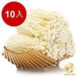 Global Fresh 日本長野金針菇10入 200g/包