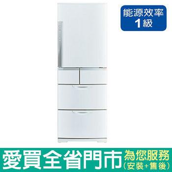 三菱525L五門變頻冰箱MR-BX53X-W含配送到府+標準安裝