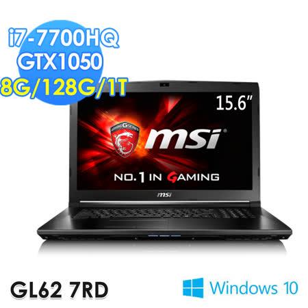 msi微星 GL62 7RD-239TW 15.6吋 i7-7700HQ GTX1050 WIN10電競筆電