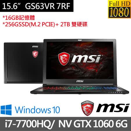 MSI 微星GS63VR 7RF-240TW 15.6吋FHD i7-7700HQ四核心/16G/256G SSD+2TB雙硬碟/6G獨顯 極致效能電競筆電