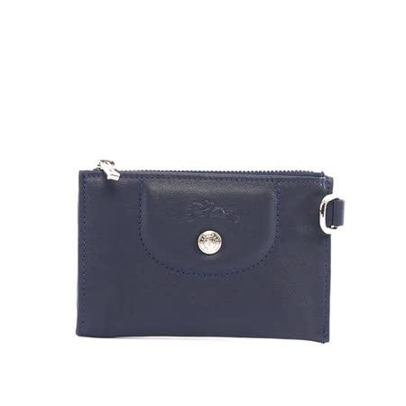 【LONGCHAMP】小羊皮KEY零錢包(海軍藍)