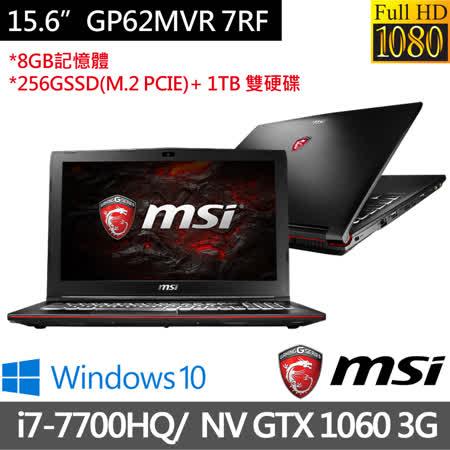 MSI 微星GP62MVR 7RF-437TW 15.6吋FHD i7-7700HQ四核心/8G/256G SSD+1TB/3G獨顯/Win10專業強化 電競筆電