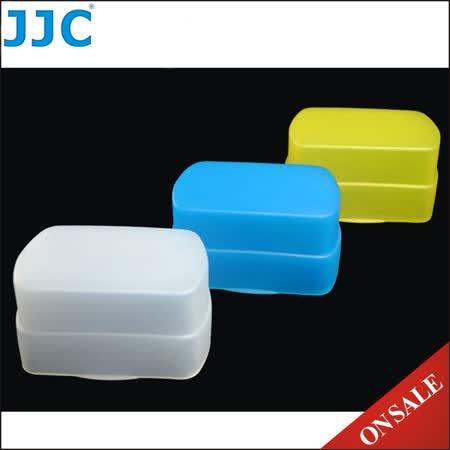 JJC副廠肥皂盒適SONY索尼HVL-F58AM和Nissin日清Di622 Di866 Mark II(三色)FC-26I3