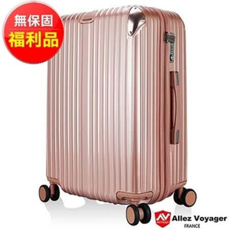 【福利品限量特惠】箱見恨晚PC24吋金屬護角耐撞擊行李箱