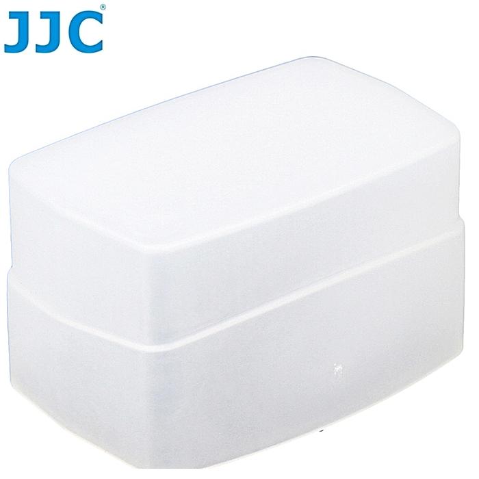 JJC副廠肥皂盒適Minolta 3600HS ProMaster FTD5500^(白色