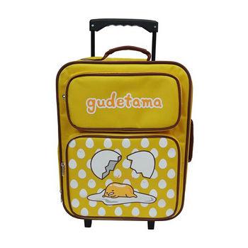 蛋黃哥拉桿行李箱書包