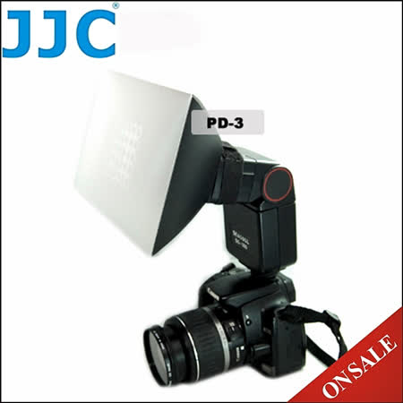 JJC類吹氣泡式機頂閃光燈柔光罩PD-3柔光盒