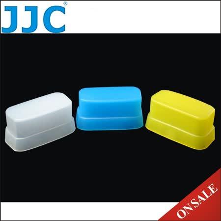JJC副廠肥皂盒適Canon 270EX(三色)FC-26S3