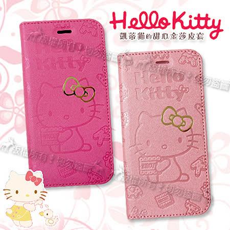三麗鷗授權 Hello Kitty iPhone 7 PLUS 5.5吋 凱蒂貓甜心金莎皮套