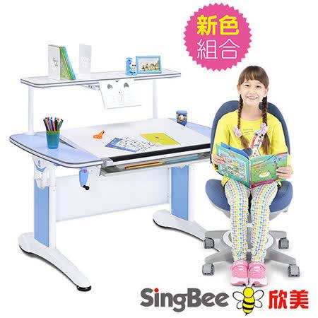 【SingBee欣美】皇家全能桌+上層書架+132雙背椅(素面)