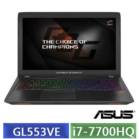 ASUS GL553VE i7-7700HQ 15.6吋FHD (8G/GTX1050 Ti獨顯4G/1TB+256G SSD)電競效能筆電 (客約)