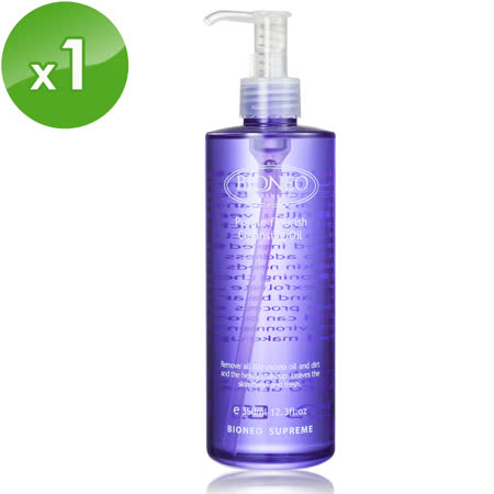 【BIONEO 德國百妮】紫花淨顏卸妝油(350ml)
