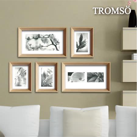 TROMSO列克實木皮厚實框5入相框牆/原木B款