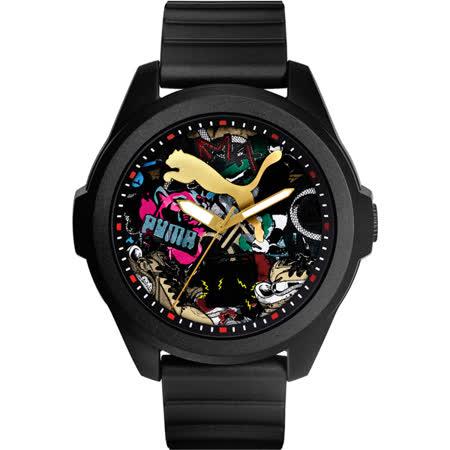 PUMA  潮搭街頭塗鴉運動腕錶-PU911311007