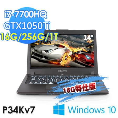 GIGABYTE技嘉 P34Kv7 14吋 i7-7700HQ GTX1050Ti WIN10(16G特仕版)