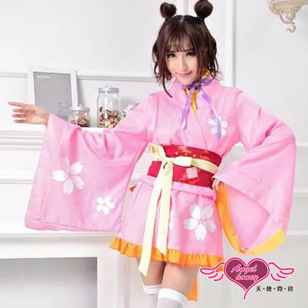 【天使霓裳】角色扮演 櫻花少女 日系改良式印花和服表演服(粉F)