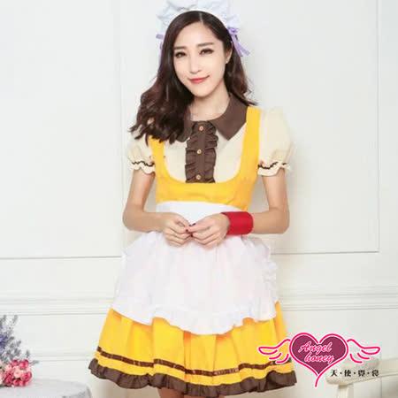 【天使霓裳】角色扮演 朝日暖陽 甜美女僕制服表演服(黃F)