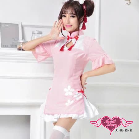 【天使霓裳】角色扮演 古典櫻紛 中國風印花短裙表演服(粉F)