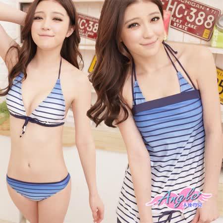 【天使霓裳】泳衣 夢幻樂園 四件式漸層條紋比基尼泳裝(藍M~XL)