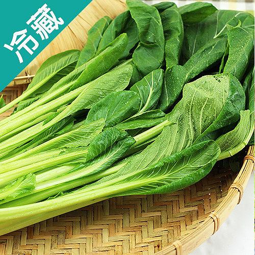 有機油菜(250g±5%/包)