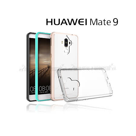 VXTRA  華為 HUAWEI Mate 9  韓流高質感防撞邊框保護殼
