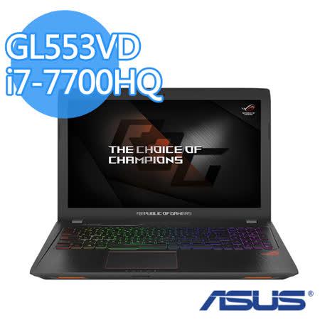 ASUS 華碩 GL553VD i7-7700HQ 15.6吋FHD (8G/GTX1050獨顯4G/1TB+128G SSD/W10) 強效電競筆電