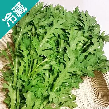 有機轉型期日本茼蒿(山茼蒿)(250g±5%/包)