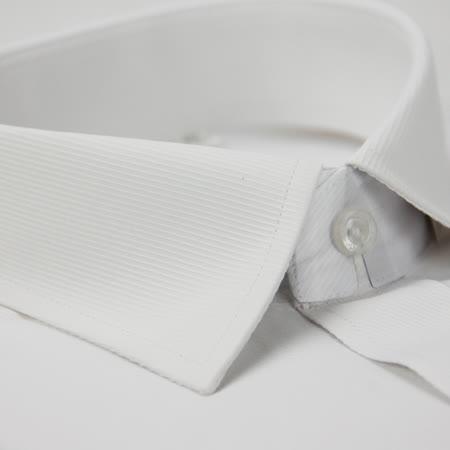 【金安德森】白色細斜紋窄版長袖襯衫